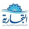 الشركة التجارية العقارية - الكويت