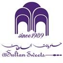 Al Sultan Sweets - Borj El Barajneh Branch - Lebanon