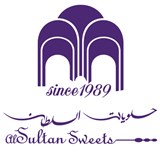 Al Sultan Sweets - Lebanon