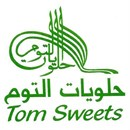 TOM Sweets since 1919 - Tripoli, Lebanon