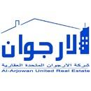شركة الأرجوان المتحدة العقارية - الكويت