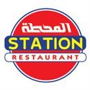 Al Mahatta Station Shawarma Restaurant - Khalde Branch - Lebanon
