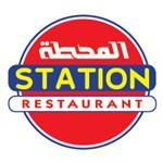 Al Mahatta Station Shawarma Restaurant - Mekseh Branch - Lebanon