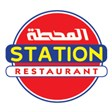 Al Mahatta Station Shawarma Restaurant Bar Elias Branch