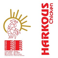 Harkous Chicken Restaurant - Lebanon