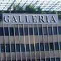 غاليريا