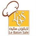 Le Baton Sale for Confectioneries and Pastries
