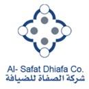 شركة الصفاة للضيافة - الكويت