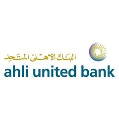 البنك الأهلي المتحد - الكويت