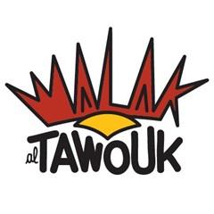 Malak Al Tawouk Restaurant - Lebanon
