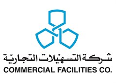 Commercial Facilities Company (CFC) - Kuwait