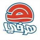 مطعم هرفي - فرع السالمية (بوليفارد) - الكويت