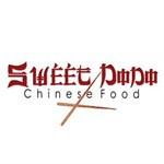 Sweet Dodo Restaurant - Antelias Branch - Lebanon