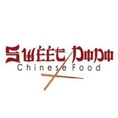 Sweet Dodo Restaurant - Lebanon