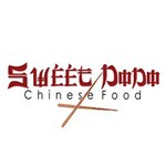 مطعم سويت دودو - فرع أنطلياس - لبنان