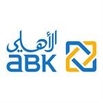 البنك الأهلي الكويتي - فرع الفروانية - الكويت
