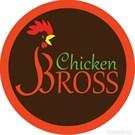 Chicken Bross Restaurant - Choueifat (The Spot Mall) Branch - Lebanon