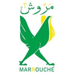 Marrouche Restaurant - Lebanon