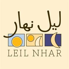 Leil Nhar Restaurant - Lebanon