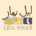 Leil Nhar Restaurant
