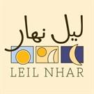 مطعم ليل نهار - فرع النبطية التحتا (ذا سبوت مول) - لبنان