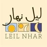 مطعم ليل نهار - فرع الشويفات (ذا سبوت مول) - لبنان