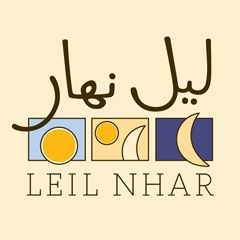 مطعم ليل نهار - لبنان