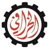 Mohammed Abdulmohsin Al-Kharafi & Sons Company (MAK Group)