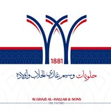حلويات وسيم غازي الحلاب 1881 - لبنان