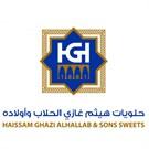Haissam Ghazi Al-Hallab & Sons 1881 - Cola Branch - Lebanon