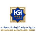 Patisserie Haissam Ghazi Al-Hallab & Sons 1881 - Lebanon
