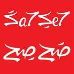 Sa7 Se7 Restaurant & Cafe - Dahr El Ain (LIU) Branch - Lebanon