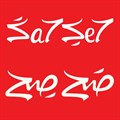 Sa7 Se7 Restaurant & Cafe