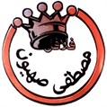 Falafel Fouad M. Sahyoun