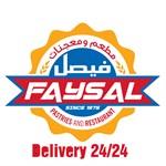 Snack Faysal Pastries & Restaurant - Lebanon