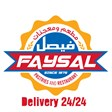 Snack Faysal Pastries & Restaurant