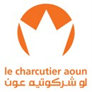 Le Charcutier - Naccache Branch - Lebanon