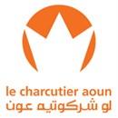 Le Charcutier - Jisr el Basha Branch - Lebanon