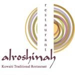 مطعم الروشنة الكويتي - الفنطاس (فندق سفير)، الكويت
