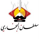 Sultan Albukhari Restaurant - West Abu Fatira (Qurain Market), Kuwait