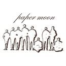 Paper Moon Restaurant - Achrafieh, Lebanon