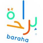 براحة - الشويخ (مجمع ميار)، الكويت