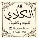 AlKadey - Kuwait