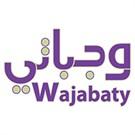 وجباتي - الكويت