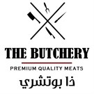The Butchery - Shweikh, Kuwait