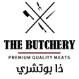 The Butchery West Abu Fatira (Qurain Market) Branch