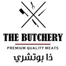 ذا بوتشري - الشويخ، الكويت