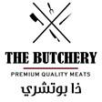 ذا بوتشري فرع غرب أبو فطيرة (أسواق القرين)