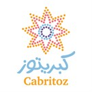 Cabritoz Restaurant - Dubai Production City Branch - UAE