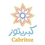 Cabritoz Restaurant - Dubai Production City Branch - UAE